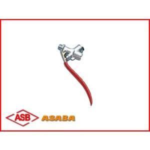 アサバ(麻場) レバーコックG1/4 G1/4(噴霧器・噴霧機・動噴・防除用)|agriz