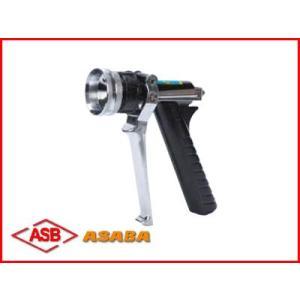 アサバ(麻場) ゴールド噴口AP-1(φ2.3) G1/4(噴霧器・噴霧機・動噴・防除用) agriz