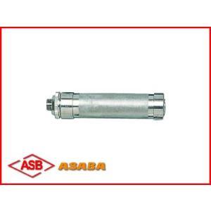 アサバ(麻場) ボージンキG3/8 G3/8(噴霧器・噴霧機・動噴・防除用)|agriz