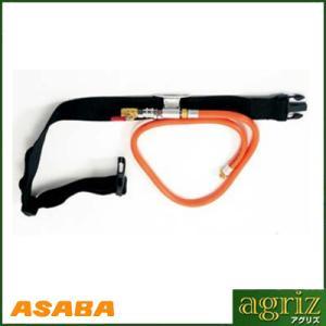 アサバ(麻場) ホース受けベルト ASB G1/4(噴霧器・噴霧機・動噴・防除用)|agriz