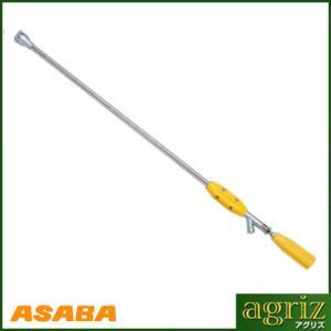 アサバ(麻場) スーパージェット噴口1型(2.0) G1/4(噴霧器・噴霧機・動噴・防除用)|agriz