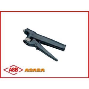 アサバ(麻場) レバーコックLC-20(樹脂) G1/4(噴霧器・噴霧機・動噴・防除用)|agriz