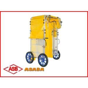 アサバ(麻場) 門型スプレー高設用1型GSH-01 G1/4(噴霧器・噴霧機・動噴・防除用)|agriz