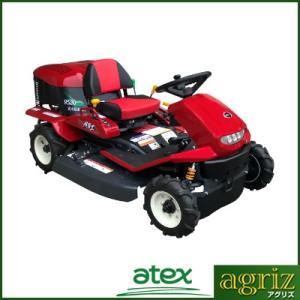 アテックス 乗用草刈機 R9520|agriz