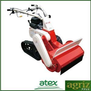 (アテックス) RX-550A 刈馬王 ハンマーナイフモア 歩行型草刈機 (刈幅:550mm)|agriz