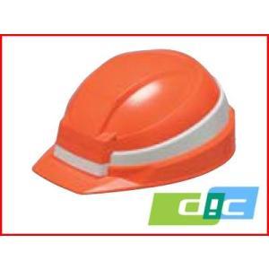 DIC IZANO MET(イザノメット) 10個入 オレンジ/ホワイトライン 防災用ヘルメット 飛来落下物用・墜落時保護用 国家検定取得|agriz