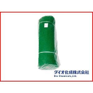 ダイオ化成 ポリ有結ゴルフネット 2.5cm目 緑 2.0m巾×30m巻 ダブル巻(巻幅1m)