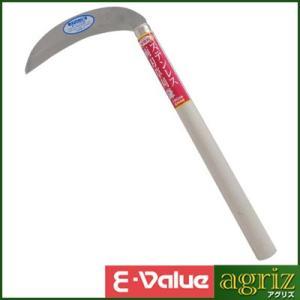 E-Value ステンレス両刃草刈鎌 180 EG-650|agriz