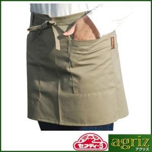 セフティ-3 ガーデンエプロン ショート KH|agriz