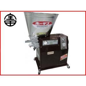 宝田工業 循環型 精米機 NSF-300M(玄米15kg/籾12kg)(単相100V 300W)ホーデン|agriz