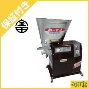 (プレミア保証付) 宝田 循環型 精米機 NSF-300M(玄米15kg/籾12kg)(単相100V 300W) ホーデン|agriz