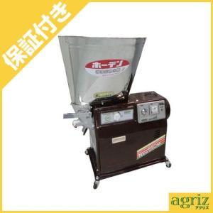 (プレミア保証付) 宝田 循環型 精米機 NSG-400(玄米30kg/籾24kg)(単相100V 400W) ホーデン|agriz