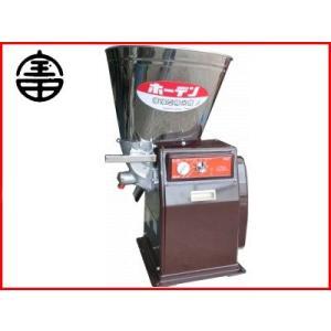 宝田工業 循環型 精米機 NSK-10 (玄米10kg/籾8kg) (単相100V300W) ホーデン agriz