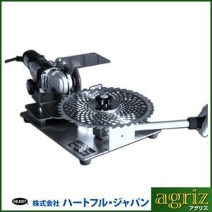 ハートフルジャパン チップソー 研磨機 HKG-3000|agriz