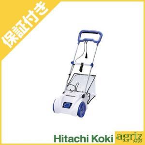 (プレミア保証付) 日立工機 FML23SF2 電動式芝刈機 (刈幅:230mm)(リール刃)(手押式)|agriz