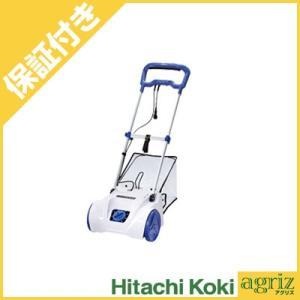 (プレミア保証付) 日立工機 FML28SF 電動式芝刈機 (刈幅:280mm)(リール刃)(手押式)|agriz
