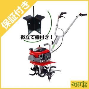 (プレミア保証プラス付)(畝立て機付) ホンダ ミニ耕うん機 FG201JT プチな はじめての方でも簡単。家庭菜園づくりの強い味方。|agriz