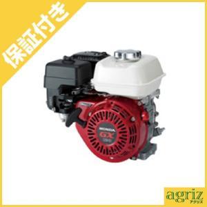 (プレミア保証プラス付き)ホンダ 汎用中型エンジン GX120LJ|agriz