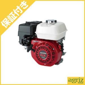 【プレミア保証プラス付き】ホンダ 汎用中型エンジン GX160NJG|agriz