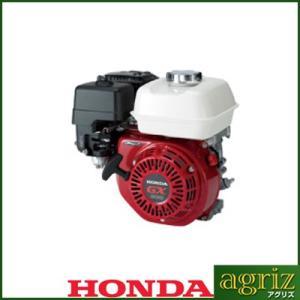 ホンダ 汎用中型エンジン GX200NJG|agriz