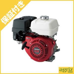 【プレミア保証プラス付き】ホンダ 汎用大型エンジン GX240LJG|agriz