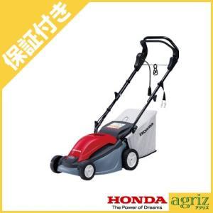 (プレミア保証付) ホンダ 芝刈機 HRE330 電動芝刈機 (刈幅:330mm)(ロータリー刃)(手押式)|agriz