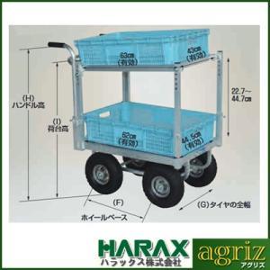 ◆ハラックス HARAX アルミ製 ハウスカー 愛菜号  CHR-30-3  2段積タイプ  エアータイヤ大の商品画像|ナビ