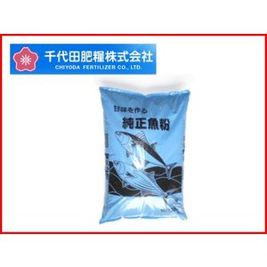 千代田肥糧 純正魚粕 7-5-0 20kg(代引不可)