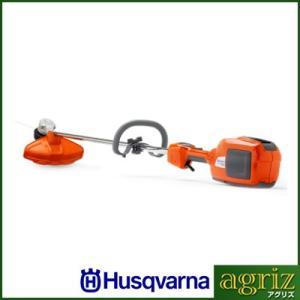【ハスクバーナ】 536LiLX 充電式草刈機 刈払機 【ループハンドル】 【バッテリー・充電器付】|agriz