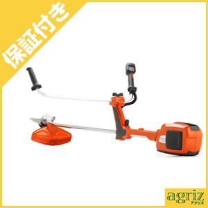 (プレミア保証付) ハスクバーナ 536LiRX 充電式草刈機 刈払機 (ループハンドル)(バッテリー・充電器付)|agriz