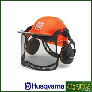 (ハスクバーナ) フォレスト ヘルメット agriz