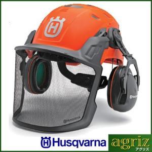 ハスクバーナ ヘルメット テクニカル H300|agriz