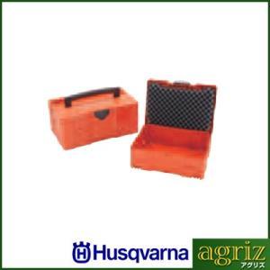ハスクバーナ  バッテリーボックスS|agriz