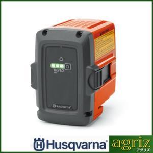 ハスクバーナ バッテリー BLi10|agriz