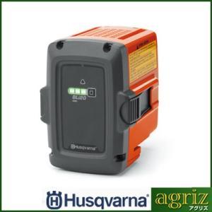 ハスクバーナ バッテリー BLi20|agriz