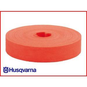 ハスクバーナ 用品・アクセサリー マーキングテープ (赤)|agriz