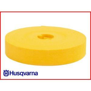 ハスクバーナ 用品・アクセサリー マーキングテープ (黄)|agriz