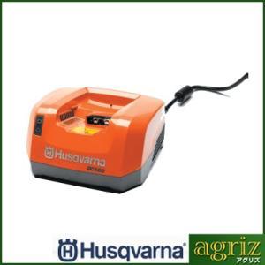 ハスクバーナ 急速充電器 QC500|agriz