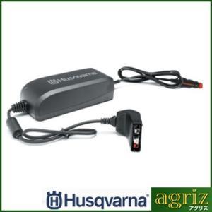ハスクバーナ 充電器 QC80F|agriz