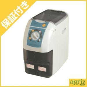 (プレミア保証付) 細川 キッチン 精米器 CEDAR CE1700 単相100V 一升タイプ 精米機 ホソカワ|agriz