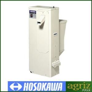 細川製作所 白米選別機(小米取り機)LP300D 単相100V 白米10kg ホソカワ|agriz