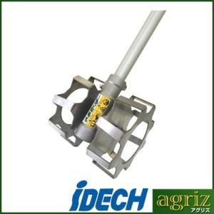 (アイデック) 水草取りまー AMT-AJ1505T (草刈機・刈払機アタッチメント)(マルチジョイント) agriz