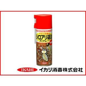 イカリ シロアリ退治スプレー 420ml|agriz