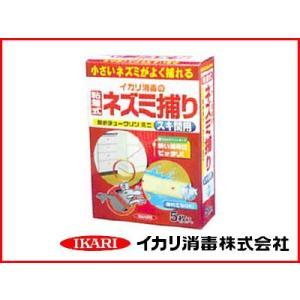 イカリ 耐水チュークリンミニ すきま用5P|agriz