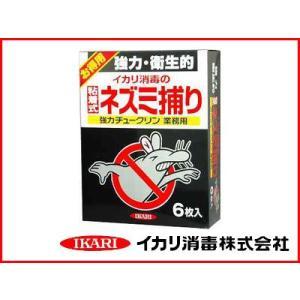 イカリ 強力チュークリン 業務用 6枚入|agriz