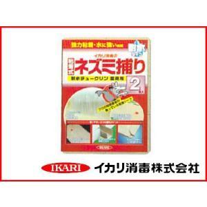 イカリ 耐水チュークリン業務用 2枚入|agriz