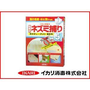 イカリ 耐水チュークリン業務用 5枚入|agriz