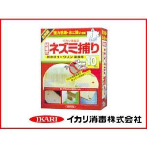 イカリ 耐水チュークリン業務用 10枚入|agriz
