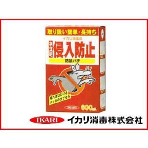 イカリ 防鼠パテ 600g|agriz
