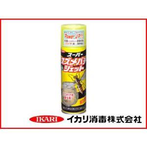 イカリ スーパースズメバチジェット 480ml|agriz